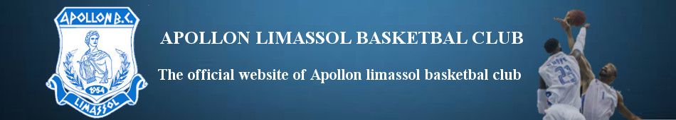Apollon Limassol Basketball Club